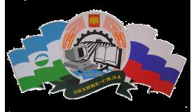 Кабардино-Балкарский агропромышленный колледж им. Б.Г. Хамдохова