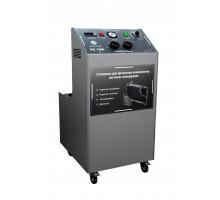 Установка для промывки компонентов системы охлаждения РС1100